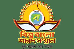 TimD Clients (Official Online Portal Design and Development for WB Govt. Biswa Bangla Sharad Samman)